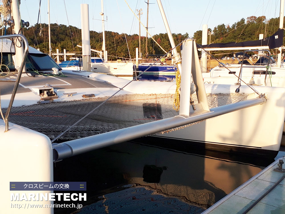 Fountaine Pajotクロスビームを交換